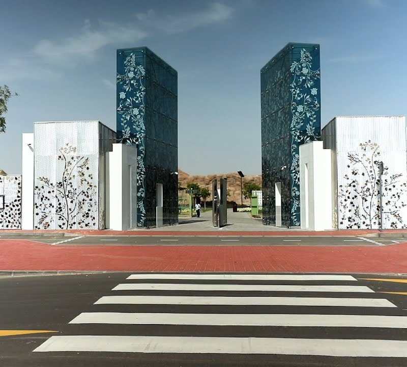 Quranic Park Dubai - UAE Attractions