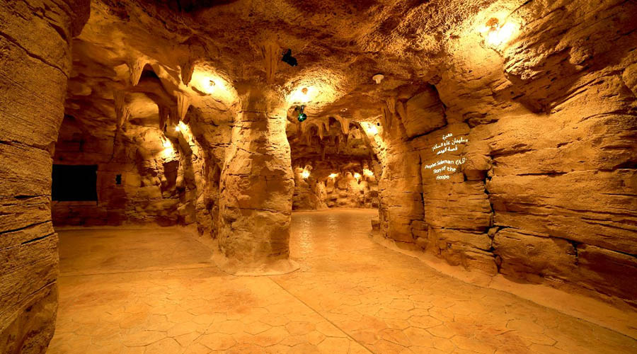 The Cave in Quranic Park Dubai